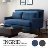 雙人沙發 INGRID英格利。舒適雙人布沙發-2色 / H&D 東稻家居