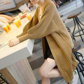 毛衣開衫女裝春秋針織外套女中長款寬鬆正韓慵懶復古 森雅誠品