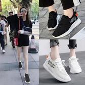 新款女網鞋透氣網面鞋青年跑步運動鞋韓版潮鞋 萬客居
