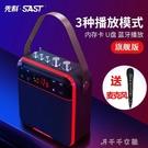 K29收音機老年充電老人新款便攜插卡音箱迷你藍牙擴音器音響 千千女鞋