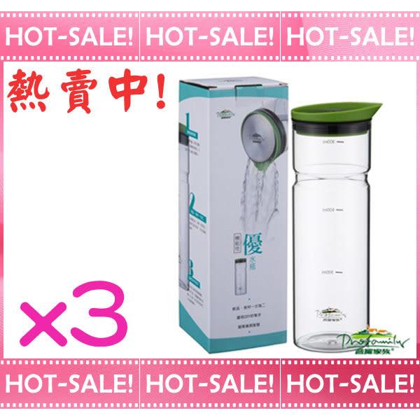 《現貨立即購+三入優惠組合》PRO-BIO 普羅拜爾 普羅優格機 專用內罐 玻璃罐 優水瓶