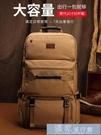 特大號旅行包男休閒超大容量帆布雙肩出差打工背包登山行李 【快速出貨】