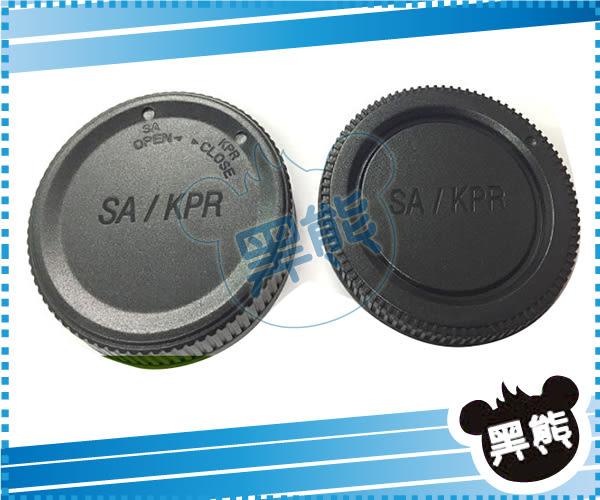黑熊館 R10 Sigma SA KPR MOUNT SD9 SD10 SD14 SD15專用 機身蓋 鏡頭蓋