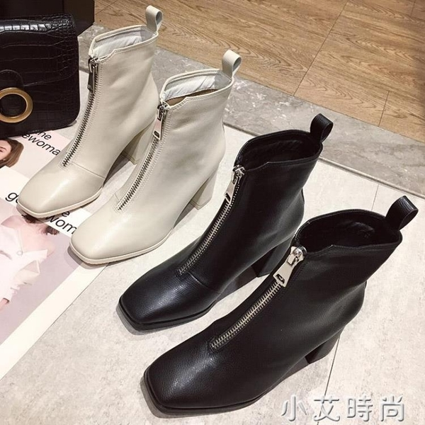 短靴女2020年新款秋季網紅百搭時裝靴中跟馬丁靴英倫風粗跟高跟鞋 小艾新品