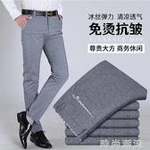 春季彈力休閒褲男冰絲夏天西褲商務男褲修身長褲直筒夏褲百搭褲子
