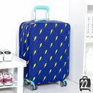 《J 精選》潮流時尚閃電圖案藍色加厚不織布行李箱保護套/防塵套(22吋)