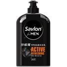 沙威隆 男性抗菌沐浴乳 淨味 微米活力炭 670ml