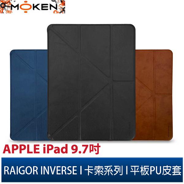 【默肯國際】RAIGOR INVERSE卡索系列 APPLE iPad 9.7吋 智能休眠喚醒 兩用支架 自帶筆槽 平板保護殼