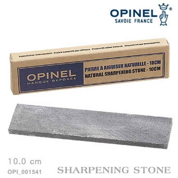 法國OPINEL Sheaths & Accessories 配件系列 10CM磨刀石(公司貨)#001541