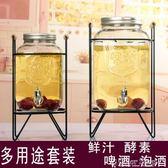 飲料桶家用自制商用玻璃果汁飲料罐帶龍頭泡酒罐自助餐廳餐具器皿 color shop YYP