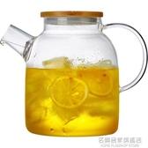 美斯尼玻璃茶壺耐高溫泡茶燒水壺家用玻璃水壺套裝加厚水果花茶壺 名購居家