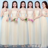 伴娘服長款2017新款春秋伴娘團禮服灰色修身姐妹裙顯瘦畢業晚禮服