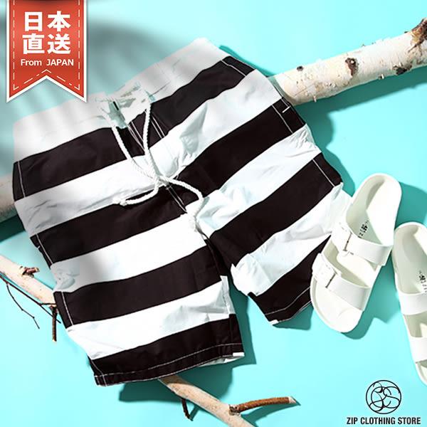 夏日海灘褲