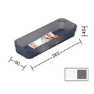 【奇奇文具】KEYWAY P50088中寶來抽屜整理盒