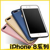 蘋果iPhone 8 /Plus 純色手機殼 超薄 全包 裸機感 好色系列 磨砂硬殼 光油感 素色 外殼 保護套 W3c