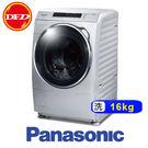 國際牌 PANASONIC NA-V178DW 16kg 滾筒式 洗衣機 合金鋼板 ECONAVI系列 ※運費另計(需加購)