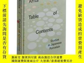 二手書博民逛書店Arita罕見  Table of Contents: Stud