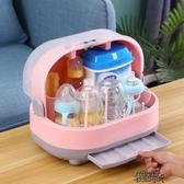 奶瓶收納箱盒便攜式大號寶寶餐具儲存盒瀝水防塵晾干架奶粉盒 YXS交換禮物