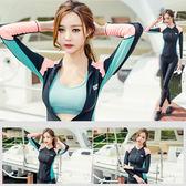 【新年鉅惠】韓國潛水服女 分體拉鏈沖浪服長袖長褲水母衣女防曬潛水衣游泳衣