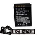 【EC數位】FUJIFILM NP-W126 鋰電池 X-E2 X-A2 X-T1 X-T10 XA2 XT10 XT20