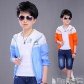 兒童運動外套 男童防曬衣童裝中大童男孩長袖外套薄款兒童運動服潮 寶貝計畫