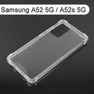 【Dapad】空壓雙料透明防摔殼 Samsung Galaxy A52 5G / A52s 5G (6.5吋)