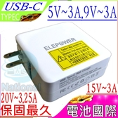 APPLE,LENOVO,ASUS,DELL, USB-C,TYPE-C  65W 充電器-20V~3.25A,5V~3A, 9V~3A  , 15V~3A,USBC,61W以下 均適用