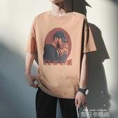 夏季嘻哈個性印花短袖T恤男士潮流百搭半袖衣服韓版體恤學生衣服 依凡卡時尚
