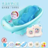 嬰兒洗澡盆新生幼兒可坐躺大號寶寶超大兒童小孩沐浴盆加厚0-6歲「輕時光」