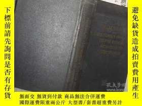 二手書博民逛書店複變函數理論研究罕見俄文版 具體書名見圖片Y32667 MOCK