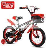 男女孩自行車16 14 18 寸腳踏車 ~14 吋中國紅~LG 286935