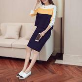 正韓時尚氣質毛衣女針織衫套裝兩件套洋裝包臀裙 伊衫風尚