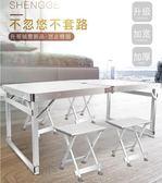 超穩 折疊桌 戶外折疊桌子餐桌桌子折疊擺攤折疊桌鋁合金桌家用
