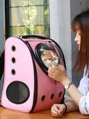 貓包寵物背包貓咪太空艙背包貓咪外出便攜雙肩背包狗狗背包