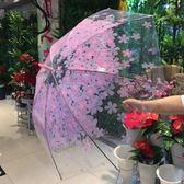 透明雨傘長柄傘廣告傘男女學生創意直柄傘 韓慕精品 IGO