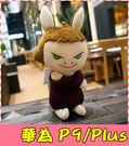 【萌萌噠】華為 HUAWEI P9/P9Plus 日本奈良美智小魔女保護殼 立體布偶娃娃手機套 360度旋轉殼