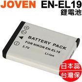 《JOVEN》NIKON副廠相機電池 EN-EL19 (ENEL19) 適用Nikon S2800 S2900 S2600 S4150 S33 S4300 S3200 S6600 S6900 S7000 S9900