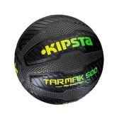 兒童節禮物迪卡儂耐磨防刺穿橡膠籃球魔術補胎液室外水泥地七號球 KIPSTA