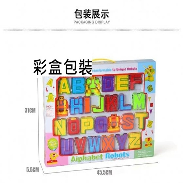 字母機器人 教育字母機器人 字母遊戲 變形英文機器人 A-Z機器人 變型機器人玩具【塔克】