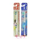 日本製MINIMUM 電動牙刷 替換刷頭 超極細/幼童專用 2入 二款供選 ☆艾莉莎ELS☆