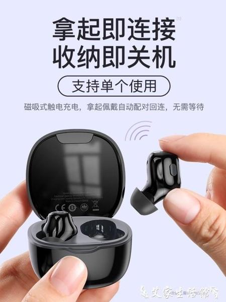 倍思無線耳機真無線入耳式迷你隱形適用于蘋果超長待機聽歌vivo華為專用運動跑步小 艾家
