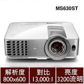 【商務】BenQ MS630ST SVGA  超短焦商務投影機【送Catchplay電影劵2張】