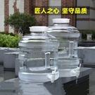 加厚戶外水桶食品級家用儲水桶純凈水礦泉水桶透明飲水桶帶龍頭 【夏日新品】