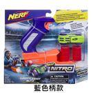 9-10月特價 NERF樂活射擊 NITRO 極限射速賽車系列 基本發射組 TOYeGO 玩具e哥