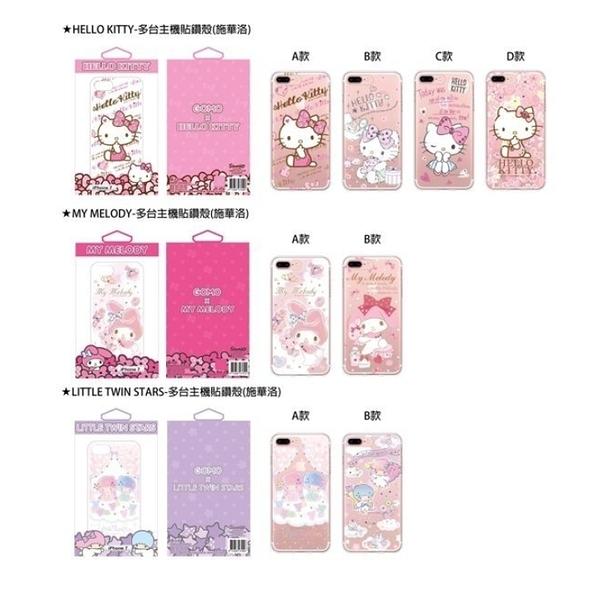 King*Shop~ 2018三星A8/ A8Plus Hello Kitty聯名施華洛  鑲鑽手機殼 透明硅膠防摔保護套