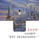 [zc553kl 硬殼] 華碩 asus ZenFone3 Max 5.5吋 ZC553KL X00DDA 機殼 外殼 自由女神