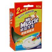 威猛先生潔廁清香凍補充管-清新檸檬38gX2        入/盒【愛買】