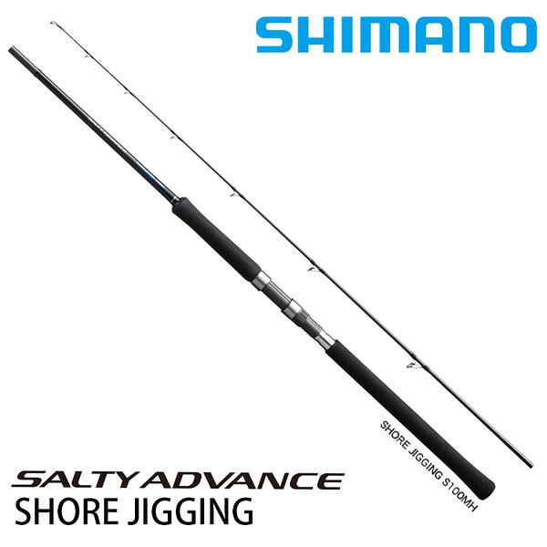 漁拓釣具 SHIMANO 19 SALTY ADVANCE SHJ S100MH [岸拋竿]