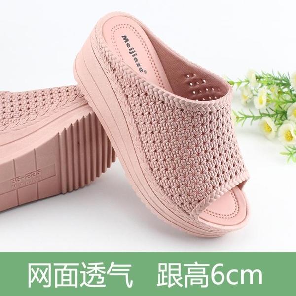 拖鞋厚底女夏天室內防滑家居家用托鞋鬆糕高跟塑料浴室坡跟涼拖鞋  曼慕