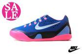 NIKE KOBE IX (GS)籃球鞋  大童 女段  低幫籃球鞋 多功能運動鞋 K7219#藍色 ◆OSOME奧森童鞋 零碼出清